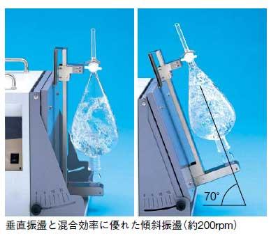 7,通过分液漏斗夹具采用弹簧压紧结构,便于分液漏斗的安装和